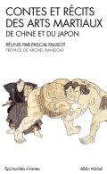 contes et récit des arts martiaux